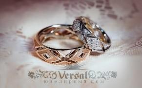 294fccb7fcde Эксклюзивные обручальные кольца с бриллиантами из платины и золота ...